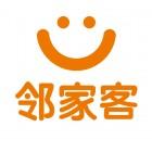 邻家客(重庆)供应链管理有限公司