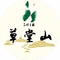 重庆市奉节县九品茶叶有限公司