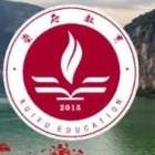 重庆市奉节县夔府教育信息咨询服务有限公司