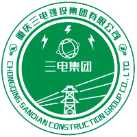 重庆三电集团有限公司
