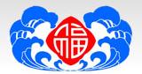 重庆福海玻璃加工有限公司