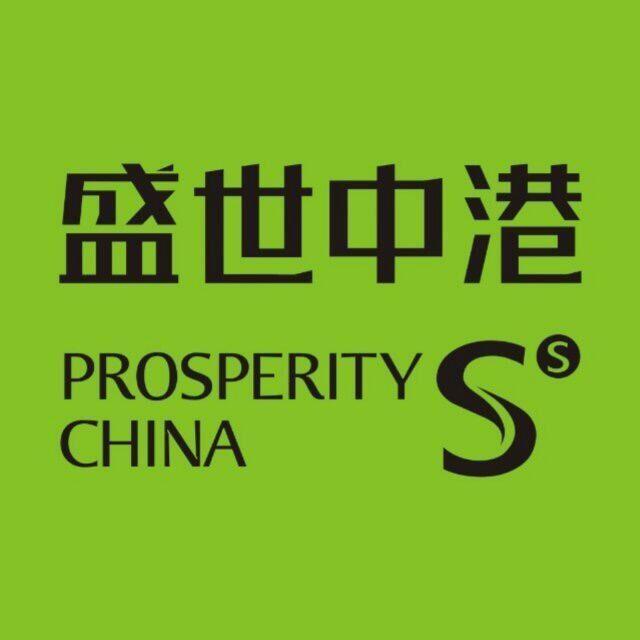 前海盛世中港(深圳)文化传播有限公司奉节分公司