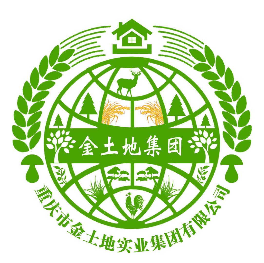 重庆市金土地实业集团有限公司